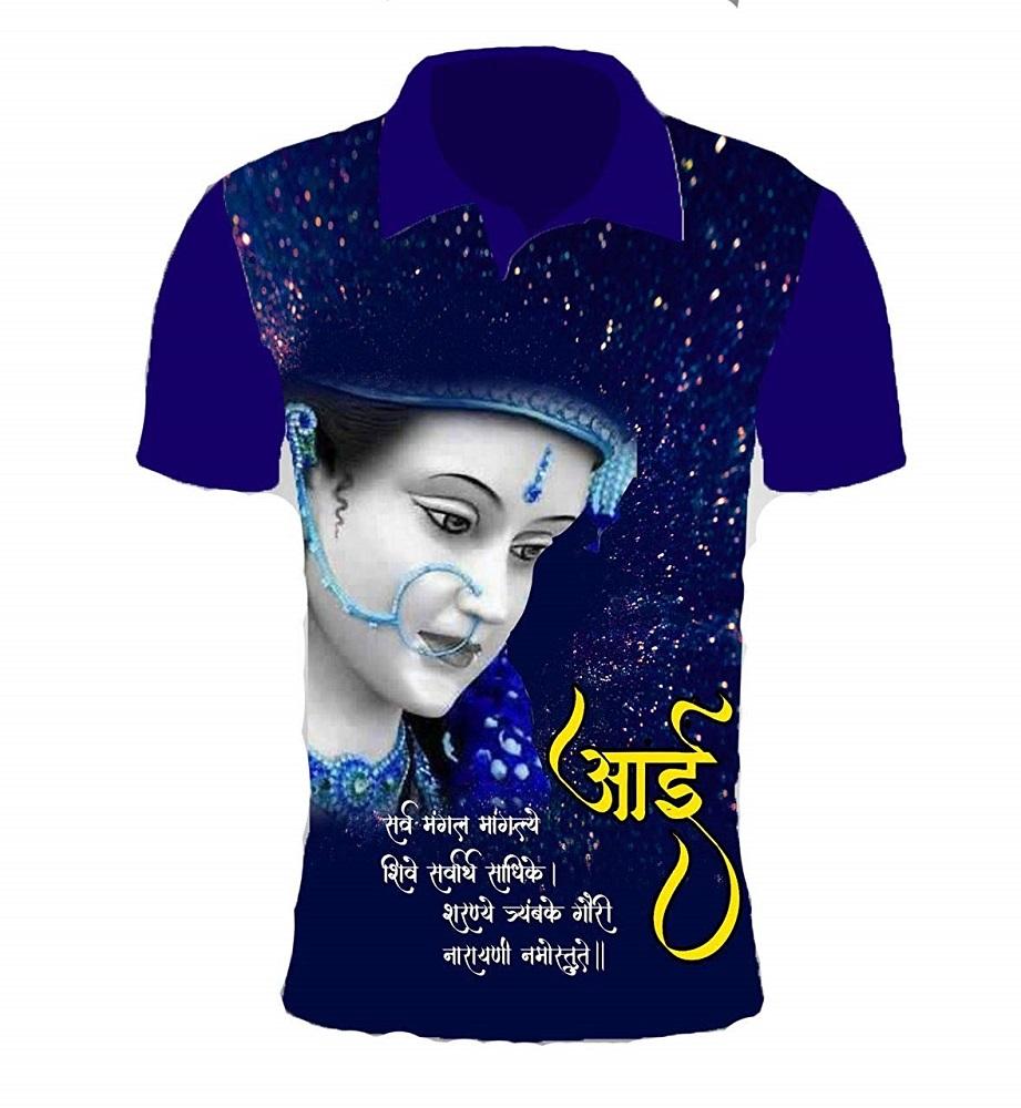 Jai MAA Durga Printed Collar Jersey T Shirts 1 75f6c143d